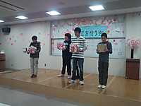20140308_151230
