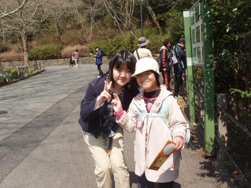 Zoo_068