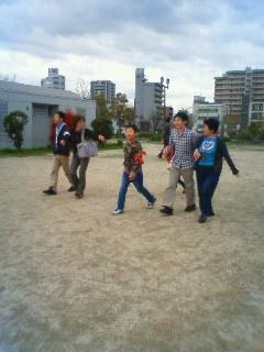 広島みなと公園で遊ぼう 南区