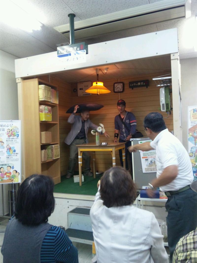 防災センター見学会(安芸区)