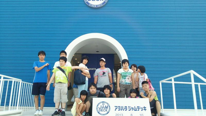 サマースクール3(安芸区)