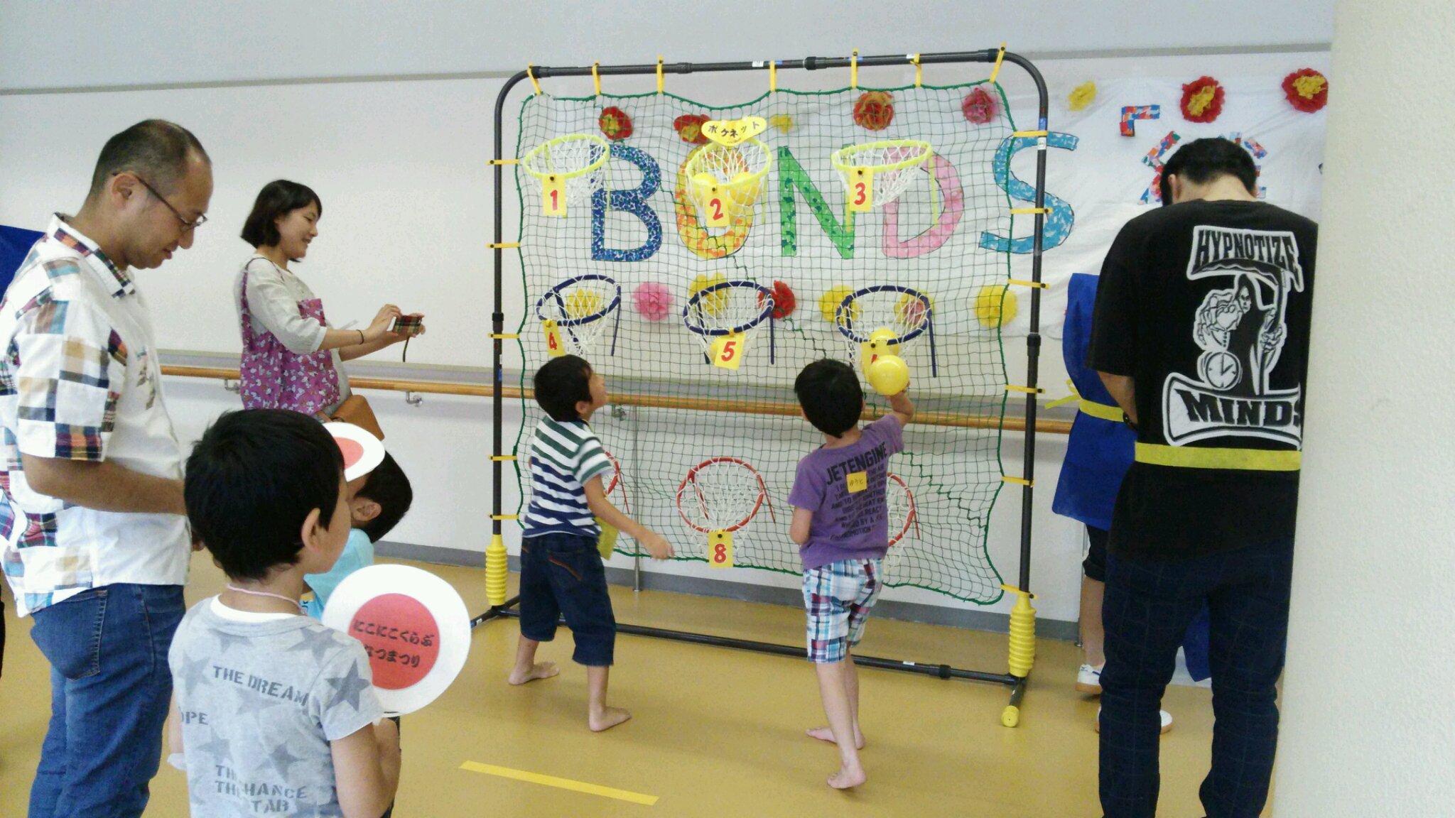 2015サマースクール3(安芸区)