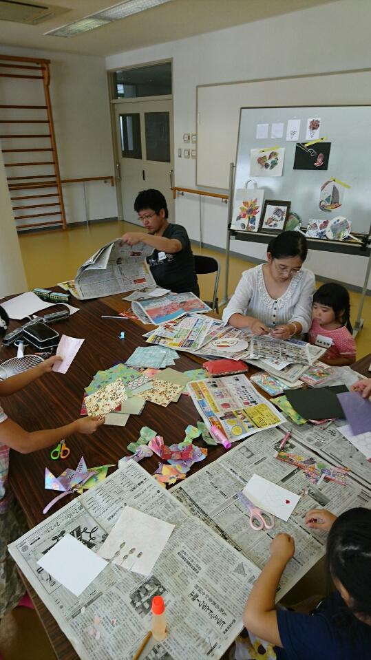 工作教室(安芸区)